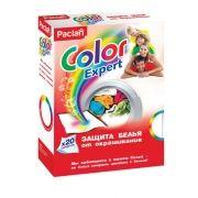 Color Expert Цветоулавящи Кърпички 20 бр.