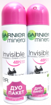 Garnier Mineral Invisible deo duo paket 2 * 150 ml