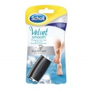 Резерви Scholl Velvet Smooth Extra Coarse и Soft Touch, 2 броя