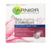 Garnier Essentials Anti-Ageing Night cream 45+ / Гарниер Есеншълс Нощен крем против бръчки 45+ - 50 мл