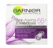 Garnier Essentials Anti-Ageing Day Care cream 55+ / Гарниер Есеншълс Дневен крем против бръчки 55+ - 50 мл