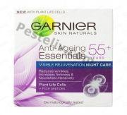 Garnier Essentials Anti-Ageing Night cream 55+ / Гарниер Есеншълс Нощен крем против бръчки 55+ - 50 мл