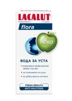 Lacalut Flora Fresh Breath Вода за уста 300 мл