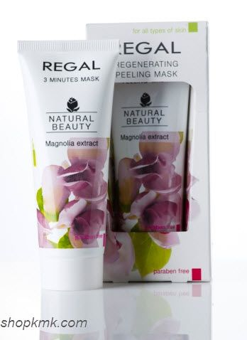 REGAL Beauty МАСКА ЗА ЛИЦЕ 3 МИНУТНА