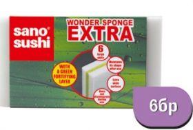 Sano Sushi Wonder Sponge Супер гъба с подсилващ слой 6бр