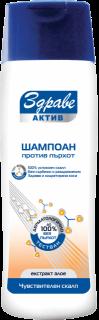 Здраве Актив шампоан против пърхот за чувствителен скалп с екстракт алое 200ml