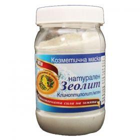 Зеолит буркан - Натурална козметична маска 300гр