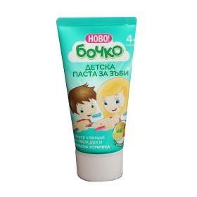 Бочко Детска паста за зъби с аромат на свежи цитруси 50мл.