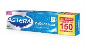 Паста за зъби  Astera Избелваща  100 мл
