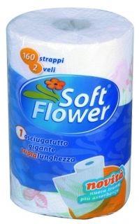 SOFT FLOWER КУХНЕНСКИ РОЛКИ 2бр 420г